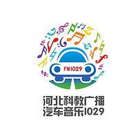 河北汽车音乐1029