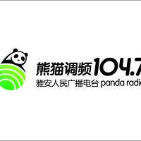 雅安电台熊猫频率