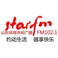 山东体育休闲广播·山东旅游广播