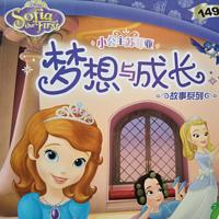 小公主苏菲亚的故事