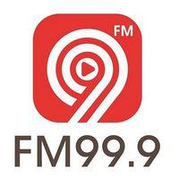 私家车FM99.9