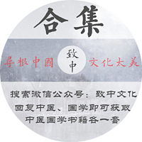 【叶曼】课程合集