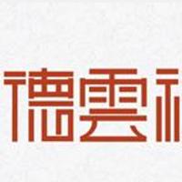 最新郭德纲相声2017.2.24