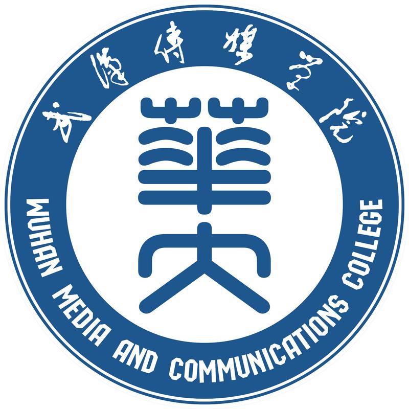 武汉传媒学院广播台