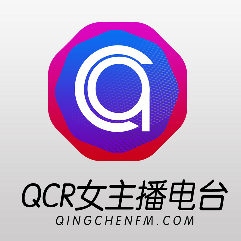 QCR女主播电台