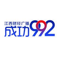 江西财经广播