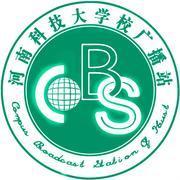 河南科技大学广播站