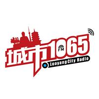 洛阳城市广播