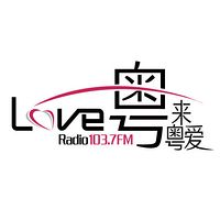 LoveRadio粤来粤爱