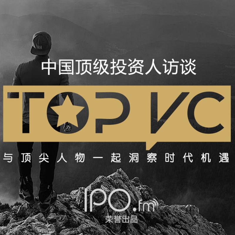 IPOFM