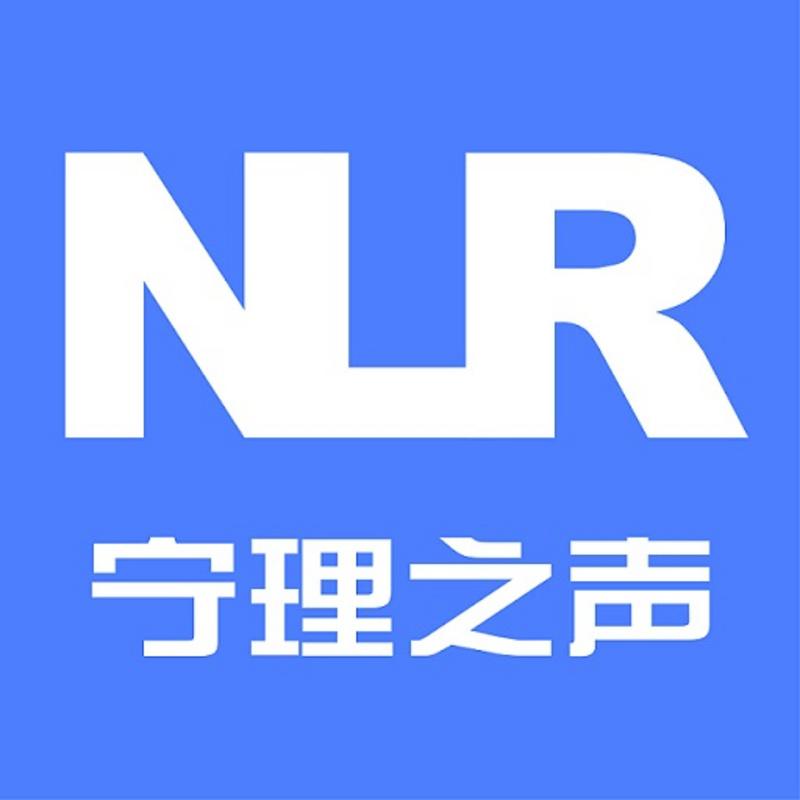 宁夏理工学院广播台