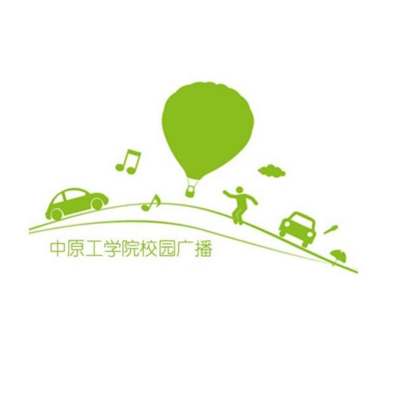 中原工学院校园广播台