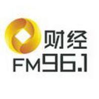 财经961·福建经济电台