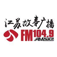 江苏故事广播