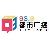 FM98.2潍坊都市广播