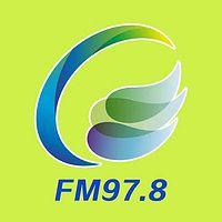 清远交通旅游广播FM978