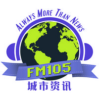 FM105城市资讯