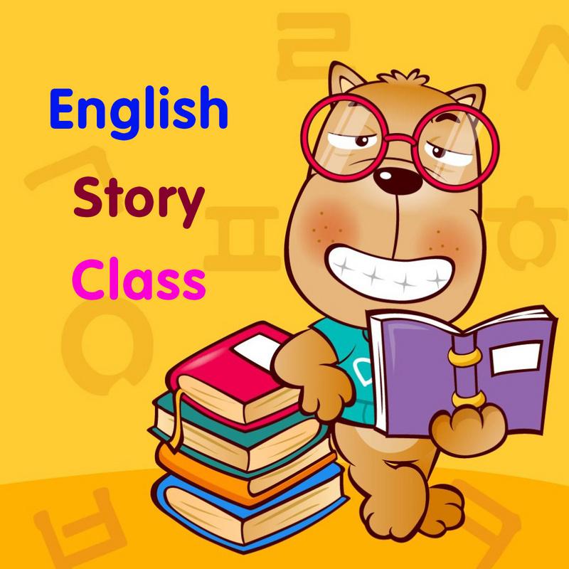 英语故事课堂