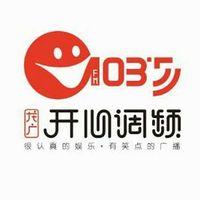 龙广交通台在线收听_龙广乡村台_直播电台_在线收听_回听节目_蜻蜓FM