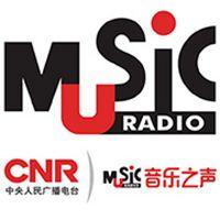 CNR音乐之声