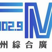 柳州综合广播