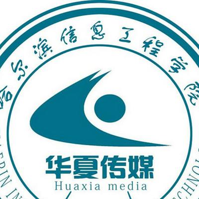 哈尔滨信息工程学院校园广播