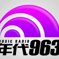 荆广交通音乐频率年代963