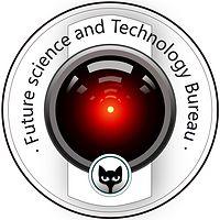 未来科技局