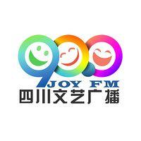 四川文艺广播娱乐调频