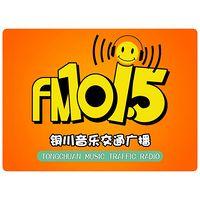铜川音乐交通广播FM101.5
