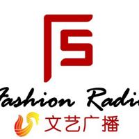 山东文艺广播Fashion Radio时尚调频