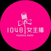 甘肃青春调频1048女主播