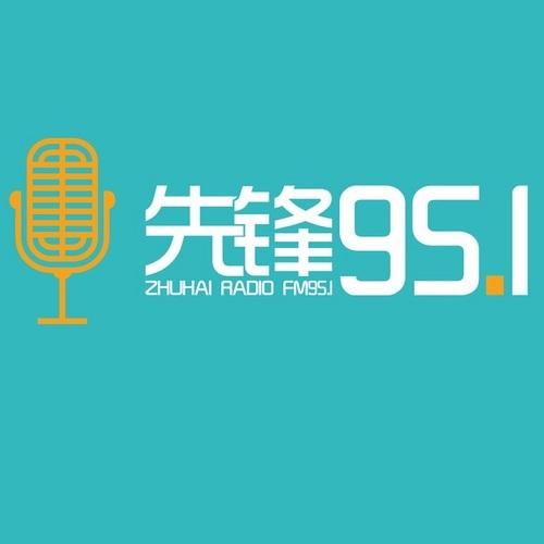 龙广交通台在线收听_广东广播电台-广东电台在线收听-蜻蜓FM电台-第5页