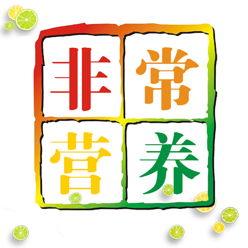 张韶平营养健康咨询平台