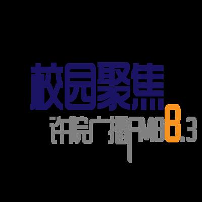 FM88.3校园聚焦