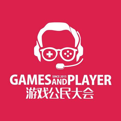 游戏公民大会