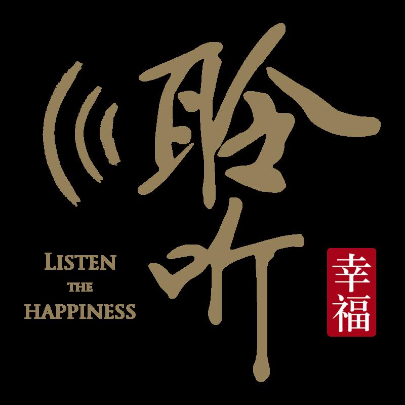 融创华北区域聆听幸福