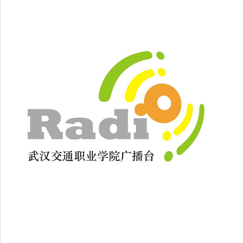武汉交通职业学院广播台