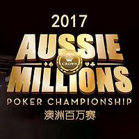 【德州扑克】2017澳洲百万赛主赛事决赛桌