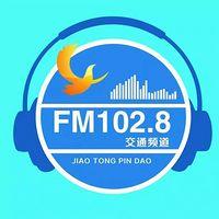 1028郴州交通旅游广播