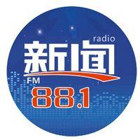 洛阳综合广播