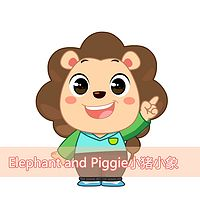 【宝贝英语说】Elephant and Piggie小猪小象
