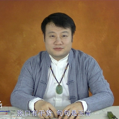 张口玉言 玉器知识分享 音频节目