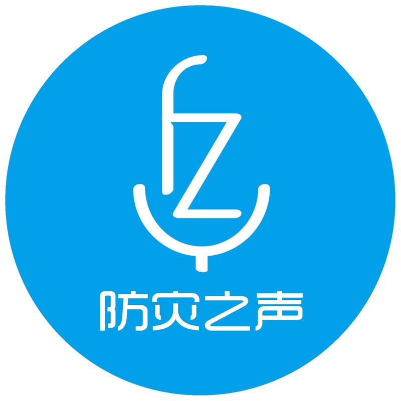防灾科技学院校园广播台