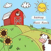 哈木格音乐牧场