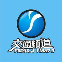 邵阳交通频道