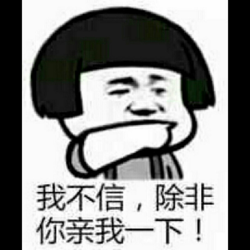 15小时前 夜猫么么哒 : 还嫌中国男光棍少吗 17小时前 天亮了快睡吧