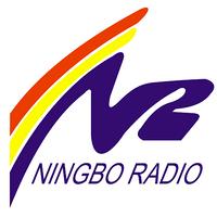 宁波新闻综合广播