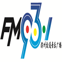 FM93.1滨州交通音乐广播