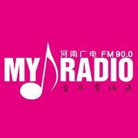 流行音乐先锋·90My Radio